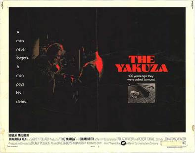 TheYakuza - UK Quad Poster