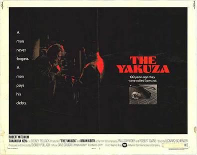TheYakuza - UK Quad Poster