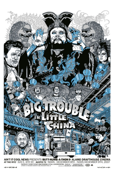 Big-Trouble-In-Little-China-29ef7c0a